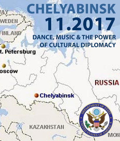 The power of cultural diplomacy. Company |E in partnership with the U.S. Consulate General in Yekaterinburg.