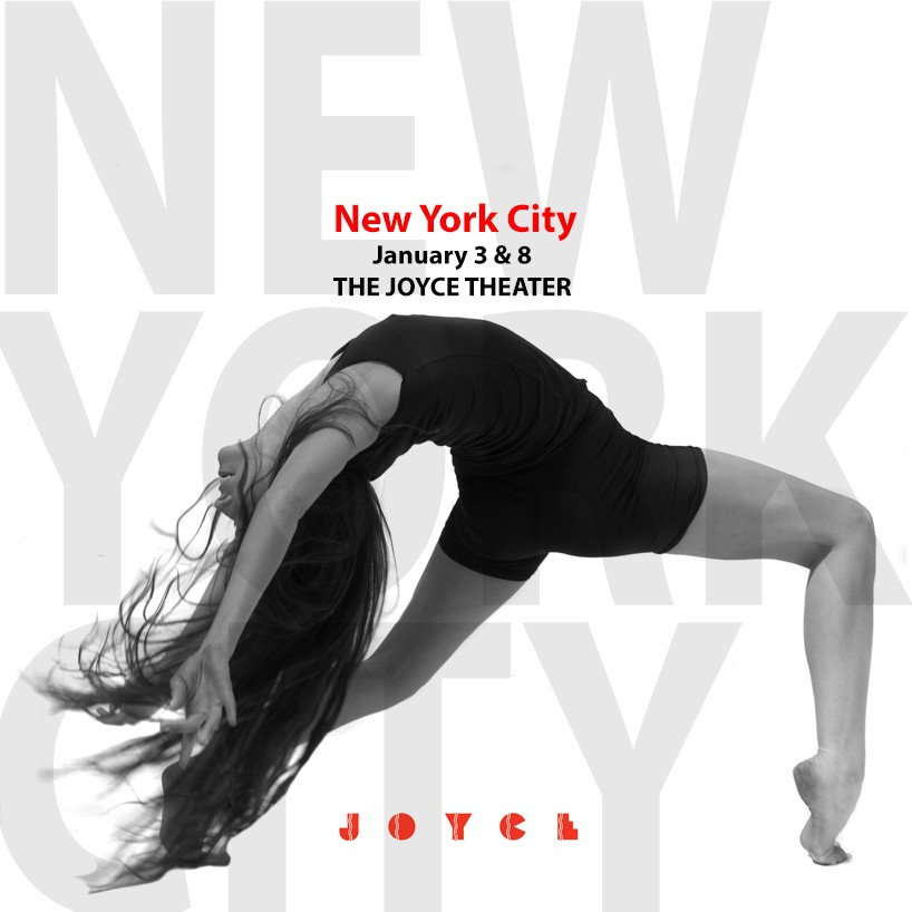 American Dance Platform at the Joyce Theater